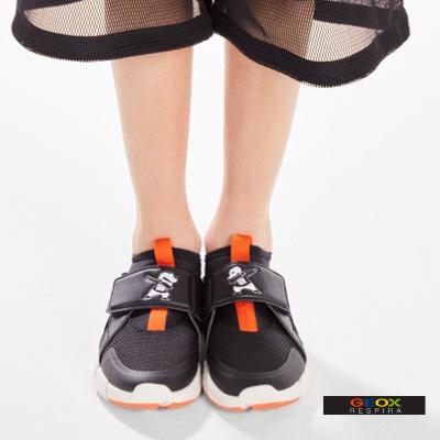7b0b75bc14 Wiosna 2019 w KokoLeti - nowa kolekcja butów dla dzieci